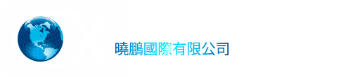 Cammax International Asia Ltd.